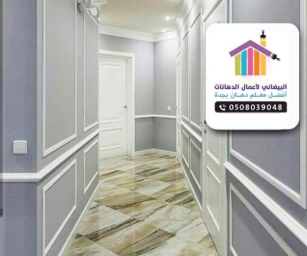 معلم ديكورات الفوم للجدران بالطائف 0503406265 معلم فوم بديل الجبس الطائف
